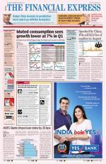 Ahmedabad - Read on ipad, iphone, smart phone and tablets