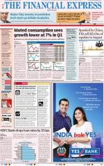 01 September, 2015 - Read on ipad, iphone, smart phone and tablets.
