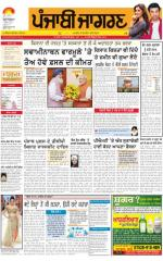 Jalandhar Dehat: Punjabi jagran News : 1st September 2015 - Read on ipad, iphone, smart phone and tablets.