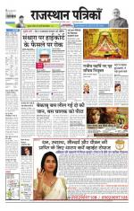 01-09-2015 - Read on ipad, iphone, smart phone and tablets.