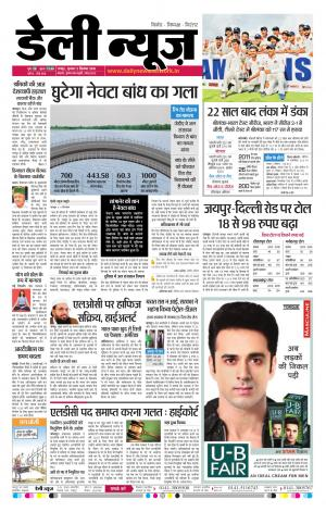 02-09-2015 - Read on ipad, iphone, smart phone and tablets.