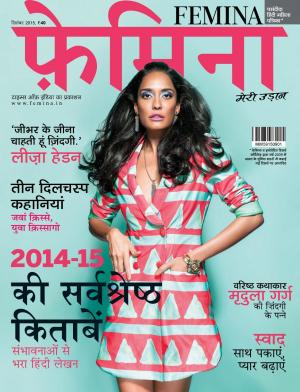FEMINA HINDI SEP-2015 - Read on ipad, iphone, smart phone and tablets.