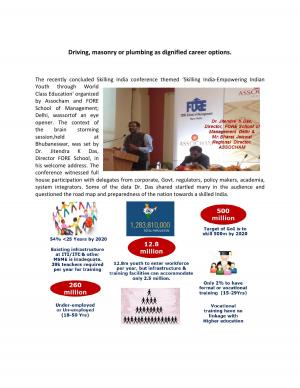Skill India - Read on ipad, iphone, smart phone and tablets.