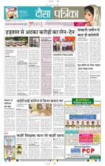 03-09-2015 - Read on ipad, iphone, smart phone and tablets.