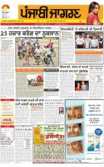 Ludhiana Dehat   : Punjabi jagran News : 3rd September 2015 - Read on ipad, iphone, smart phone and tablets.