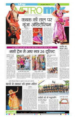 04-09-2015 - Read on ipad, iphone, smart phone and tablets.