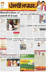 Hoshiarpur - Read on ipad, iphone, smart phone and tablets.