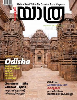 Yathra-2015 September - Read on ipad, iphone, smart phone and tablets.