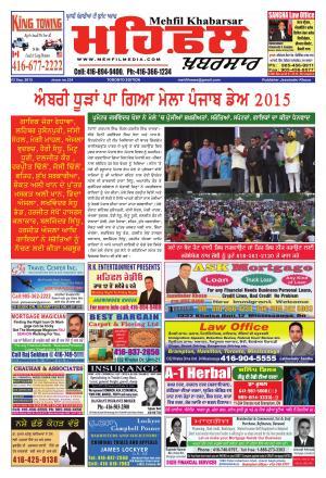 mehfilkhabarsar