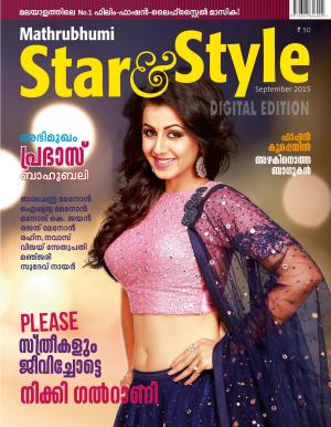 Star & Style-2015 September - Read on ipad, iphone, smart phone and tablets.