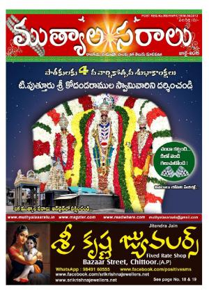 MUTHYALASARALU-JULY2015 - Read on ipad, iphone, smart phone and tablets.