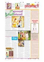 10th Sep Attmonnati - Read on ipad, iphone, smart phone and tablets.