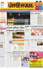 Sangrur\Barnala   : Punjabi jagran News : 15th September 2015 - Read on ipad, iphone, smart phone and tablets.