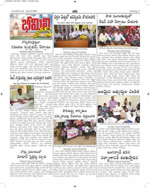 15-09-2015 - Read on ipad, iphone, smart phone and tablets.