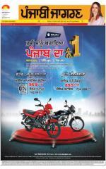 Sangrur\Barnala : Punjabi jagran News : 16th September 2015 - Read on ipad, iphone, smart phone and tablets.