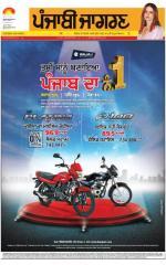 Gurdaspur : Punjabi jagran News : 16th September 2015 - Read on ipad, iphone, smart phone and tablets.