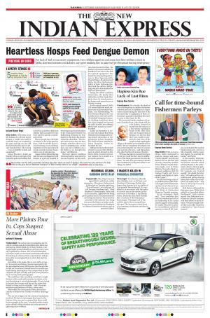 16-09-2015 - Read on ipad, iphone, smart phone and tablets.