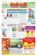 17th Sep Hingoli Parbhani - Read on ipad, iphone, smart phone and tablets.