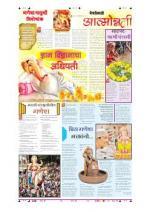17th Sep Attmonnati - Read on ipad, iphone, smart phone and tablets.