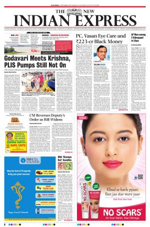 17-09-2015 - Read on ipad, iphone, smart phone and tablets.
