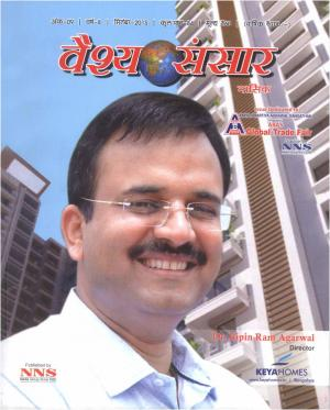 Vaishsansar Magazine - Read on ipad, iphone, smart phone and tablets.