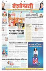 18th Sep Hingoli Parbhani - Read on ipad, iphone, smart phone and tablets.