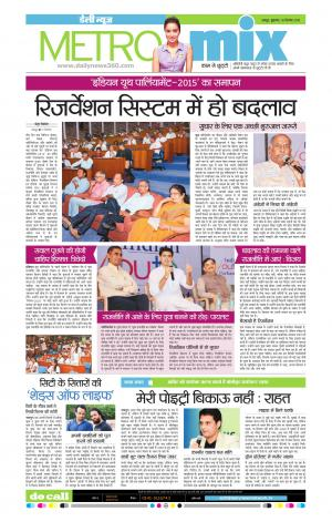 18-09-2015 - Read on ipad, iphone, smart phone and tablets.