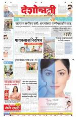 19th Sep Hingoli Parbhani - Read on ipad, iphone, smart phone and tablets.