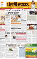 Sangrur\Barnala  : Punjabi jagran News : 19th September 2015 - Read on ipad, iphone, smart phone and tablets.