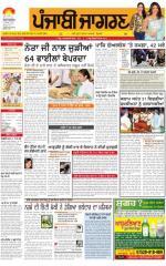 Ludhiana  : Punjabi jagran News : 19th September 2015 - Read on ipad, iphone, smart phone and tablets.