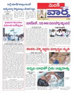 19-09-2015 - Read on ipad, iphone, smart phone and tablets.