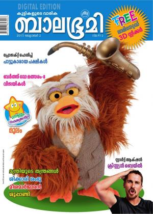 Balabhumi-2015 October 2 - Read on ipad, iphone, smart phone and tablets.