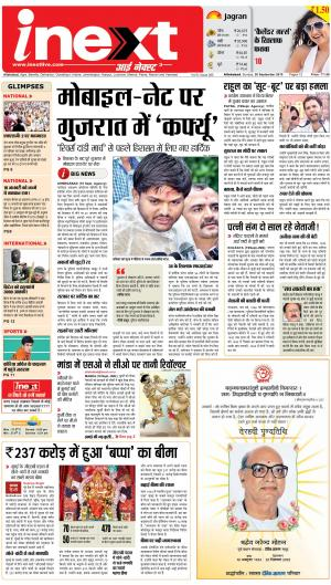 20-09-15 - Read on ipad, iphone, smart phone and tablets.
