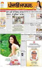 Gurdaspur: Punjabi jagran News : 20th September 2015 - Read on ipad, iphone, smart phone and tablets.