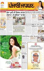 Ludhiana : Punjabi jagran News : 20th September 2015 - Read on ipad, iphone, smart phone and tablets.