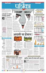20-09-2015 - Read on ipad, iphone, smart phone and tablets.