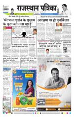 21-09-2015 - Read on ipad, iphone, smart phone and tablets.