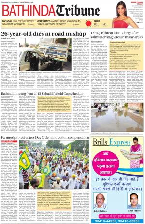 BT_22_September_2015 - Read on ipad, iphone, smart phone and tablets.