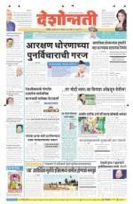 22nd Sep Nanded - Read on ipad, iphone, smart phone and tablets.