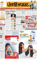 Moga/Faridkot/Muktsar : Punjabi jagran News : 22nd September 2015 - Read on ipad, iphone, smart phone and tablets.
