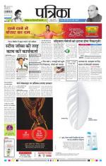 22-09-2015 - Read on ipad, iphone, smart phone and tablets.