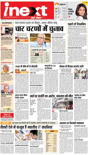 22-09-15 - Read on ipad, iphone, smart phone and tablets.