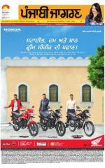 Moga/Faridkot/Muktsar : Punjabi jagran News : 23th September 2015 - Read on ipad, iphone, smart phone and tablets.