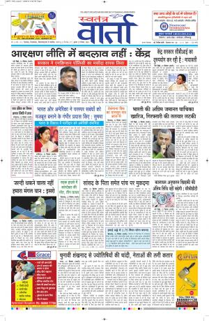 23-09-2015 - Read on ipad, iphone, smart phone and tablets.
