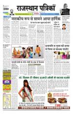 24-09-2015 - Read on ipad, iphone, smart phone and tablets.
