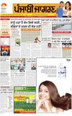 Ludhiana : Punjabi jagran News : 24th September 2015 - Read on ipad, iphone, smart phone and tablets.