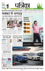 25-09-2015 - Read on ipad, iphone, smart phone and tablets.