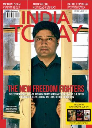 India Today-5th October 2015 - Read on ipad, iphone, smart phone and tablets.