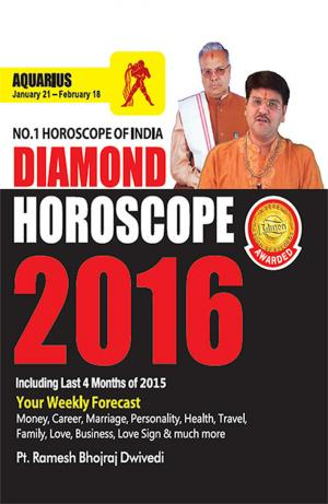 Diamond Horoscope 2016 : Aquarius