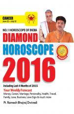 Diamond Horoscope 2016 : Cancer